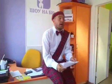 """Сенсация! Шок! репетиции свадьбы event-агентства """"Шоу на Бис"""" в шотландском стиле!"""