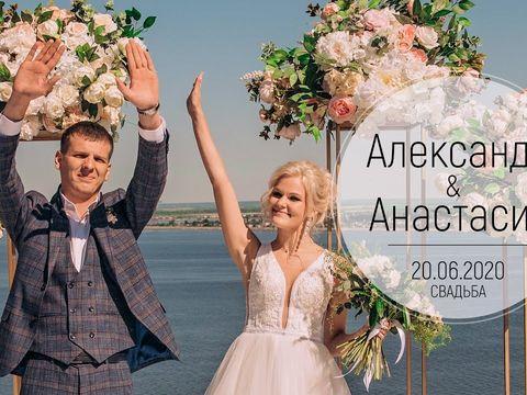 Свадьба Александра и Анастасии   Интервью с гостями