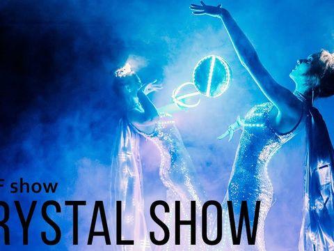 Световое шоу Crystal | Ростов | GOF show