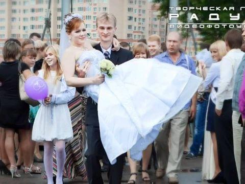 Ирина и Александр 20 августа 2011 года