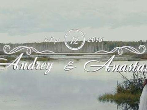 Андрей & Анастасия