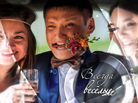 Свадьба Айбек и Лиана