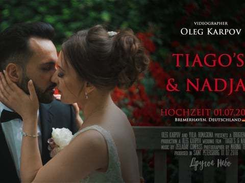 TIAGO'S & NADJA'S l ГЕРМАНИЯ l Съемка: drugoenebo.ru