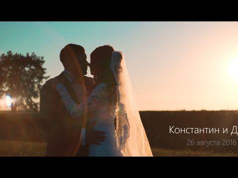 Свадебная история: Костя и Даша 26082016