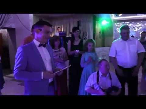 Ведущий на свадьбу Алексей Нечаев