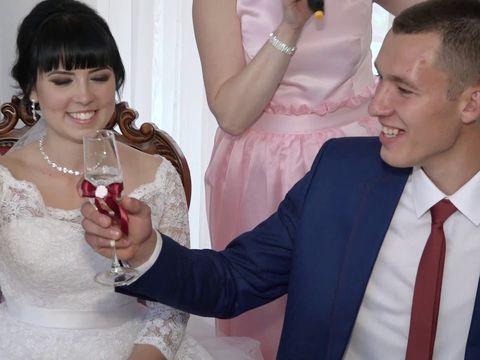 свадьба Клепиковых Марии и Андрея