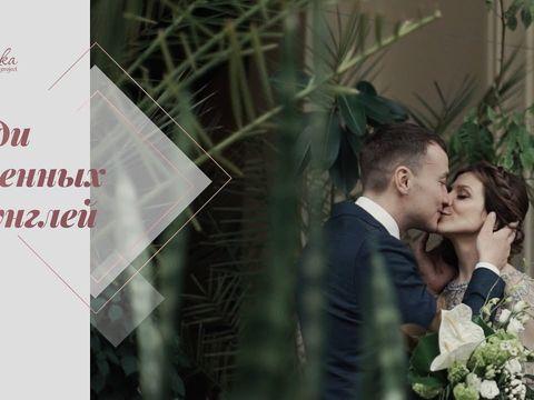 Романтичная свадьба в тропическом стиле