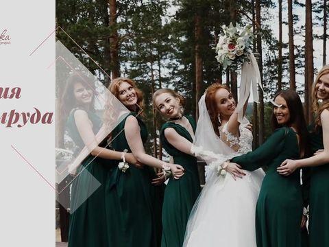 Свадьба в лесу у озера