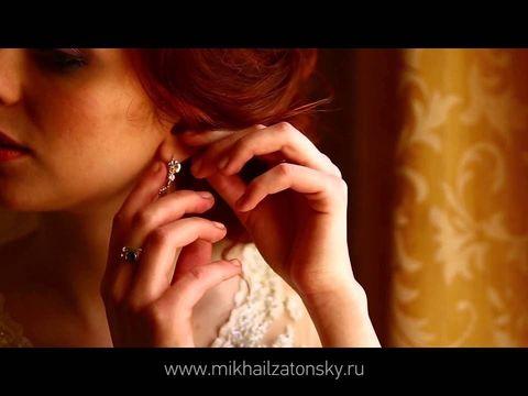 """Утро невесты в отеле """"Богемия"""""""