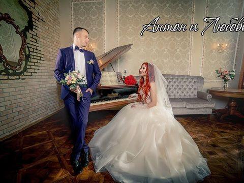 свадебный клип Антона и Любви