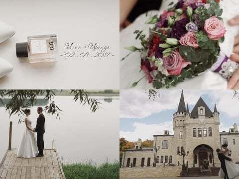 Свадебный клип. Илья и Ираида