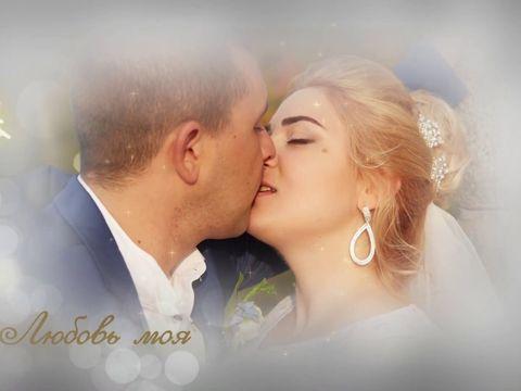 Свадьба Ирины и Александра