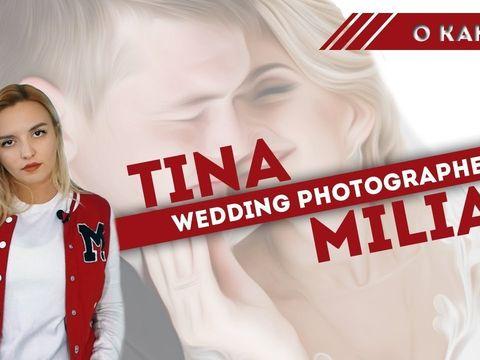 Свадебный фотограф Тина Милиан
