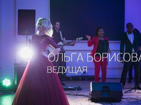 Ведущая Ольга Борисова (промо)