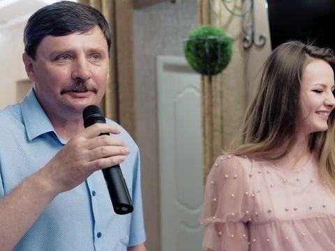 Дмитрий и Алина